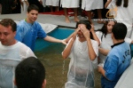 vide-batismo-200-185